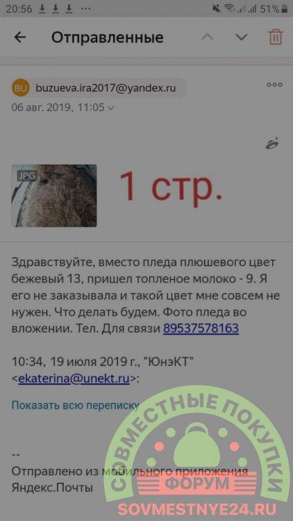 20190918_154522.jpg.030492d6495f8de97b4353e5dd646830-01.jpeg