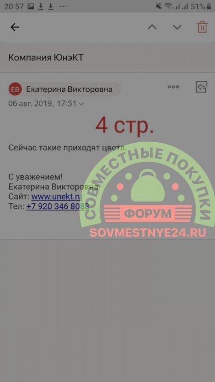 20190918_154744.jpg.6c7fd53ee26406ad1d230239e2b7b6ae-01.jpeg