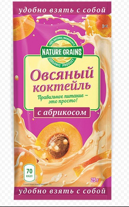 овсяный коктейли с абрикосом.jpg