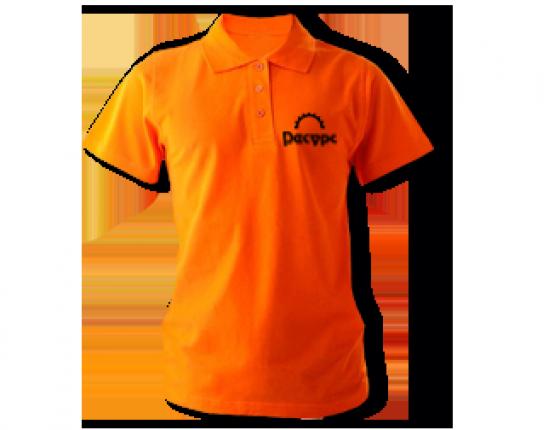 317-forma-s-logotipom-12-sportakiada.png