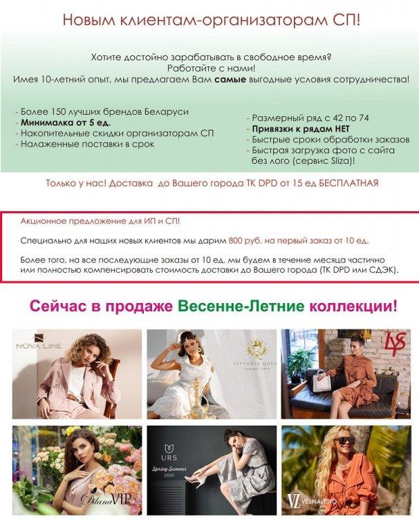 КП Летовввв ыыыыыыы2019.jpg