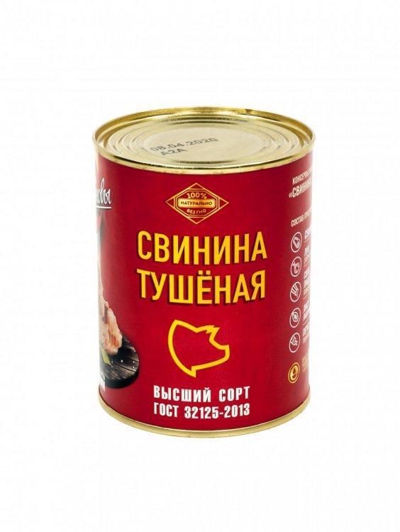 ЖБ_свинина_1.jpg