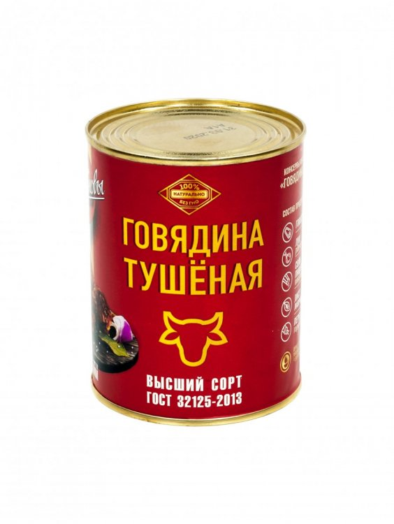 ЖБ_говядина_1.jpg